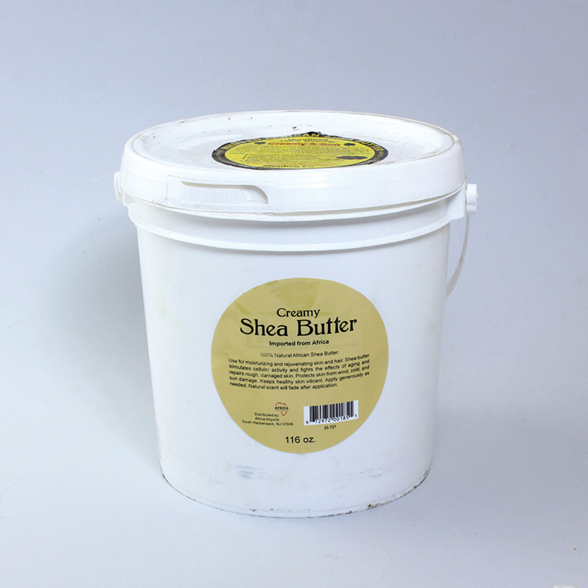 Picture of Creamy African Shea Butter: Yellow 1 Gal