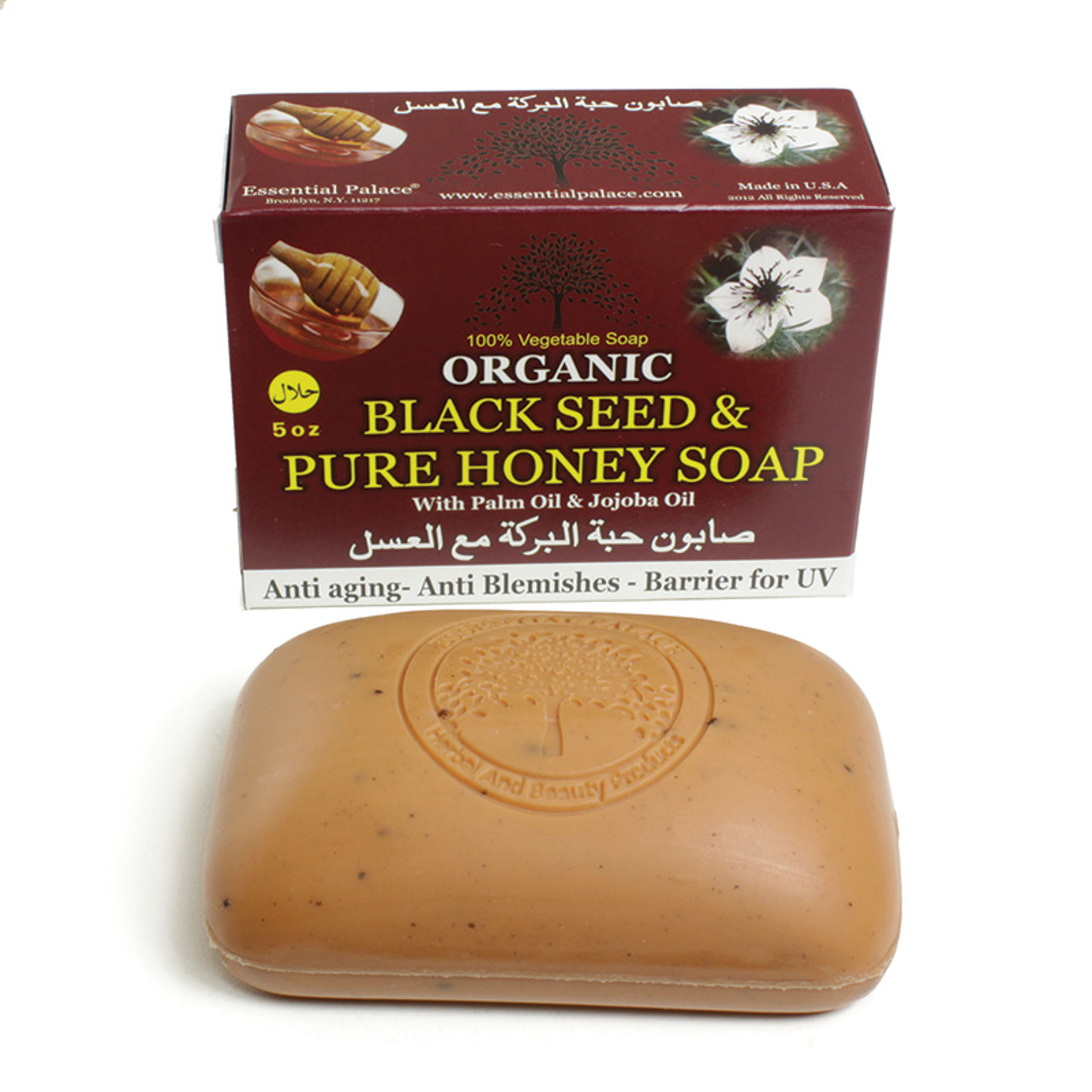 Picture of Organic Black Seed & Honey Soap - 5 oz.