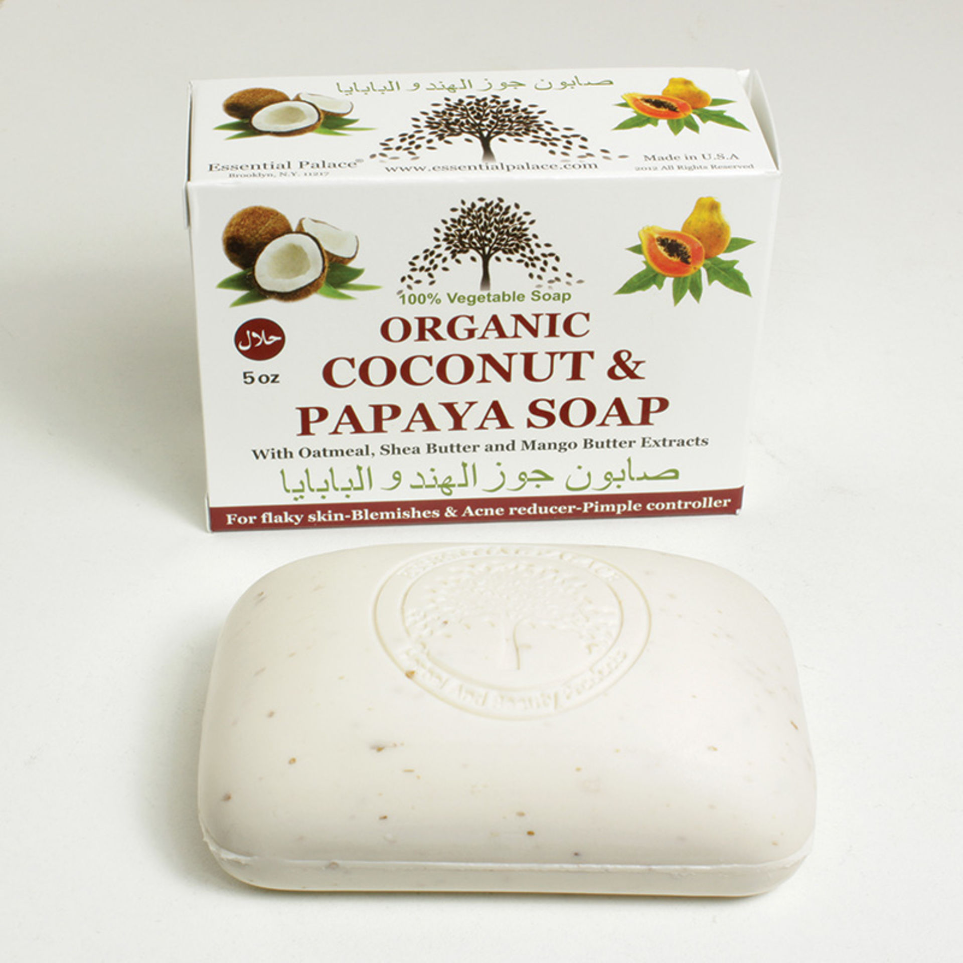 Picture of Organic Coconut & Papaya Soap - 5 oz.