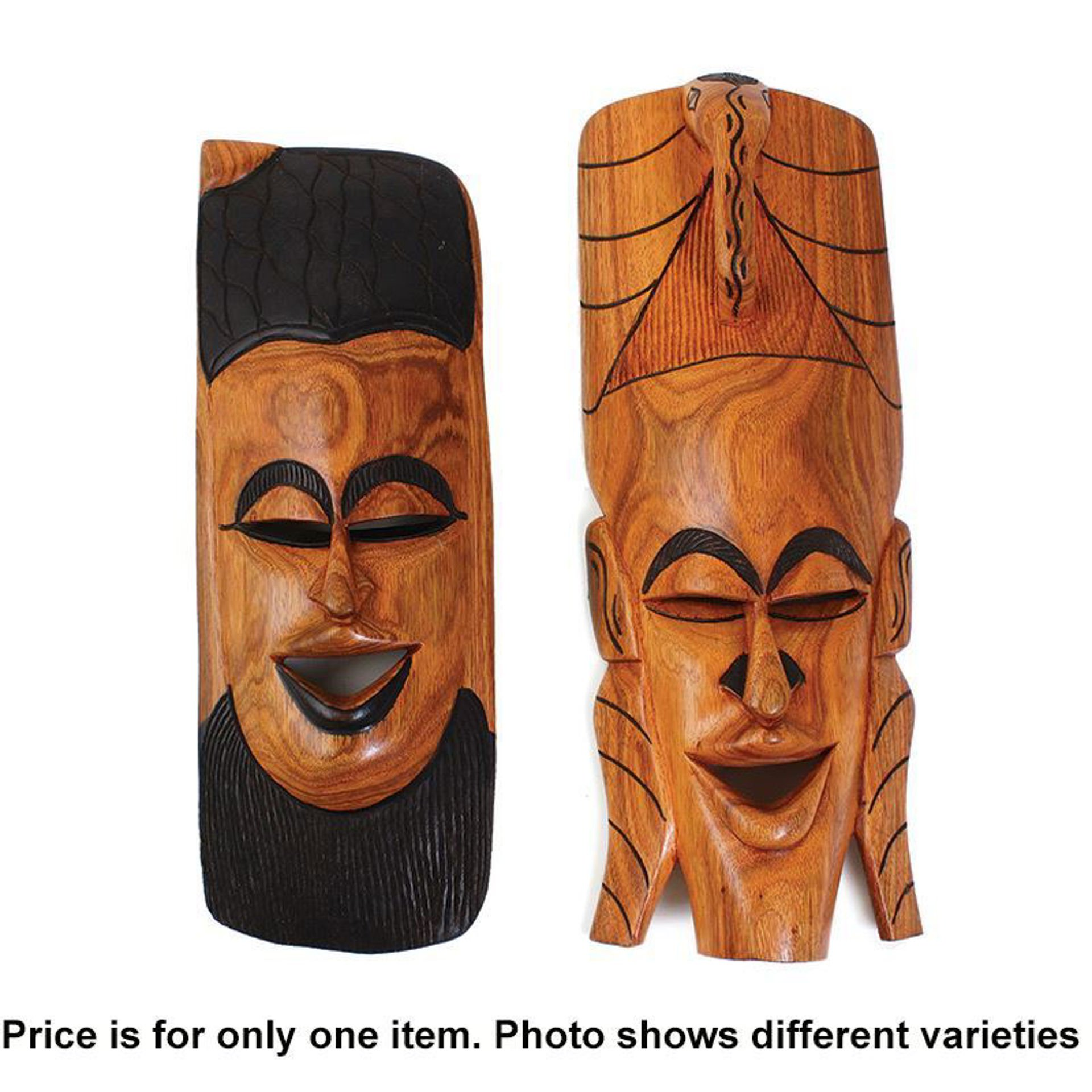 Picture of Senegalese Mahogany Mask 19-20""
