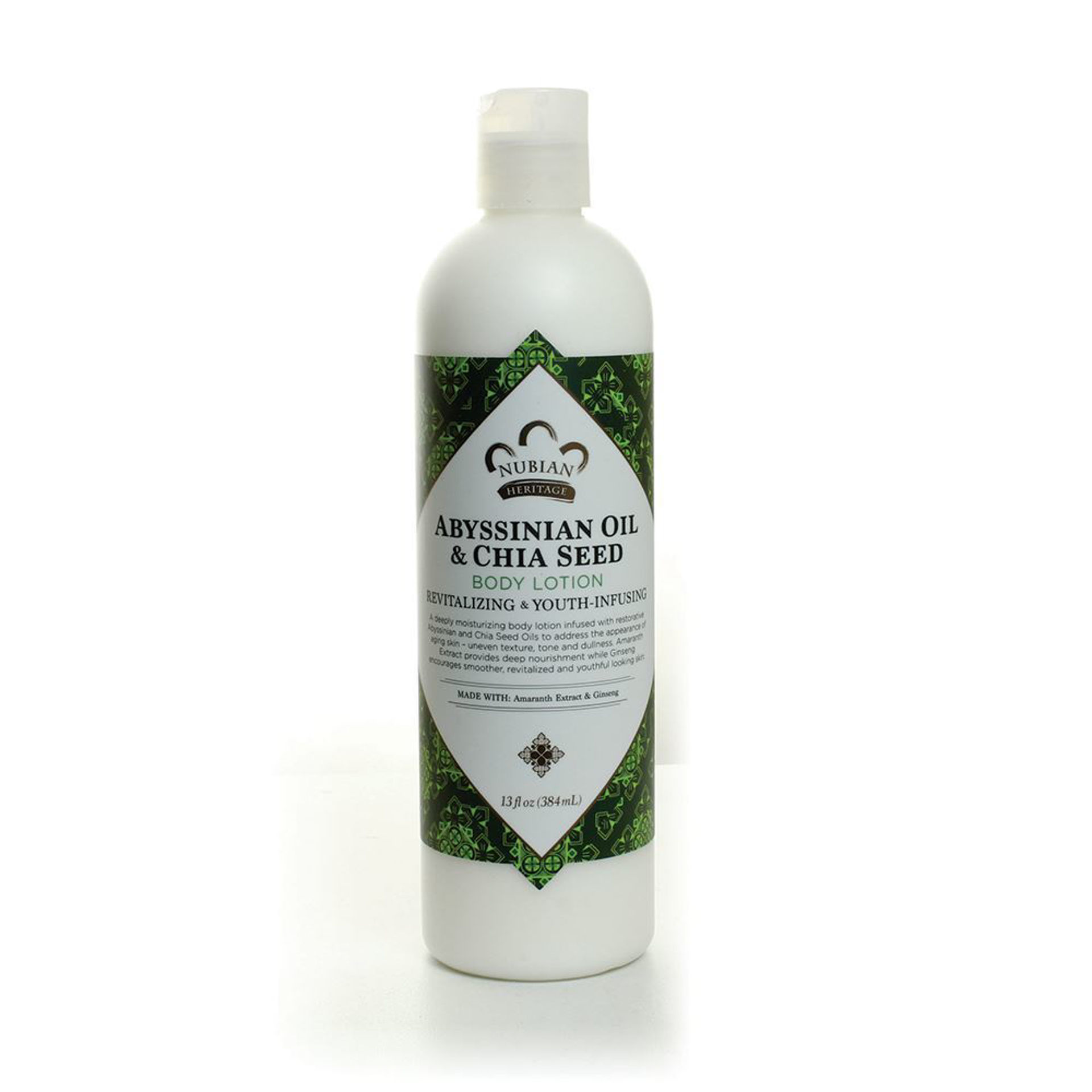 Picture of Abyssinian & Chia Lotion - 13 oz.