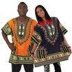 Picture of King-Sized Traditional Dashiki