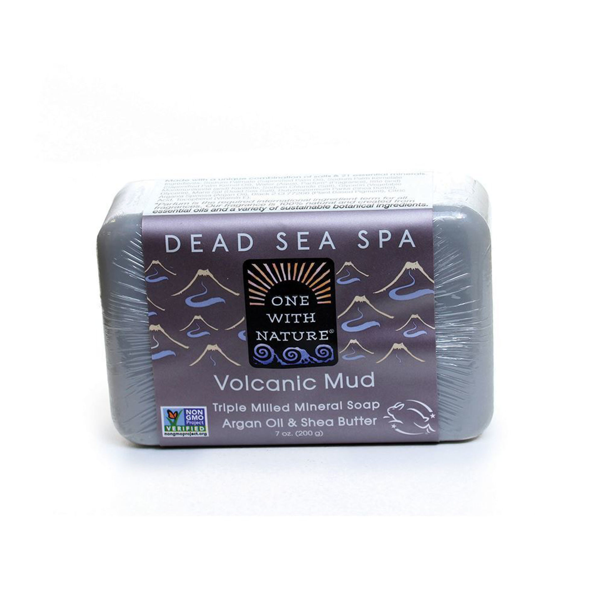 Picture of Volcanic Mud Mineral Soap - 7 oz.