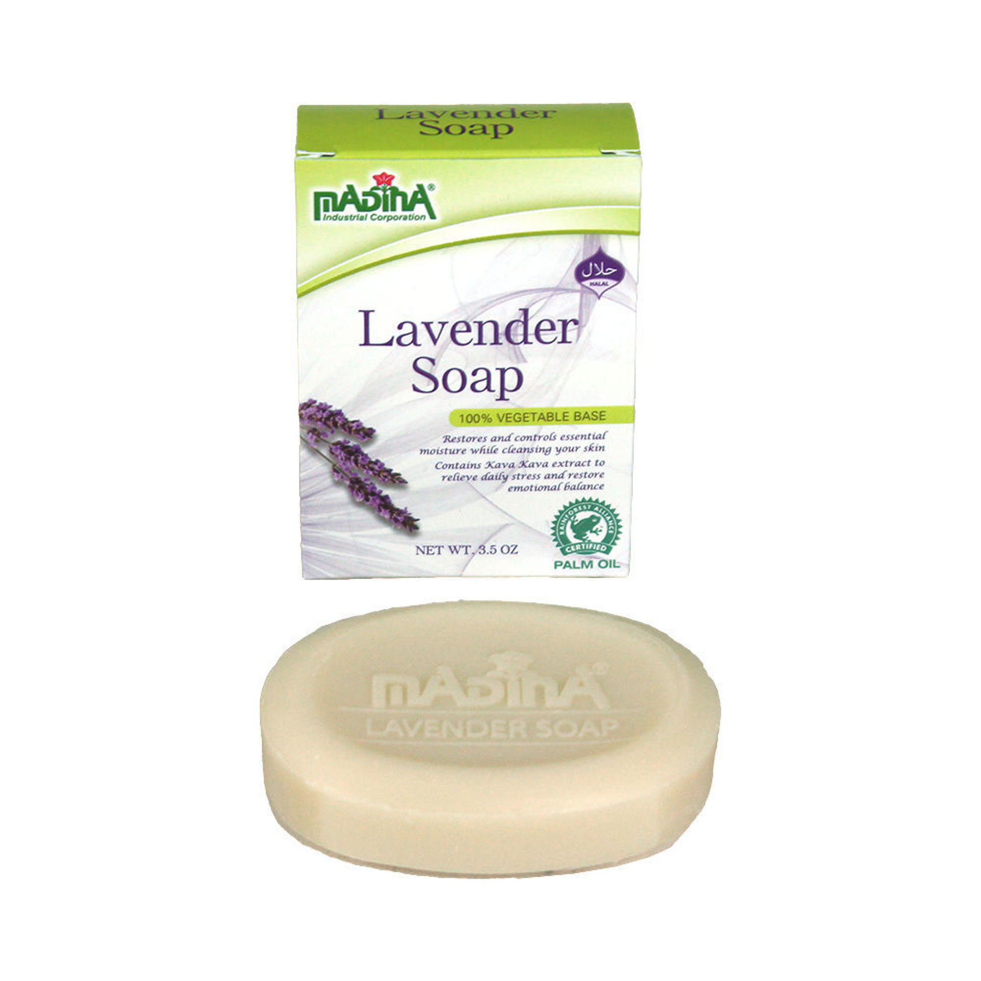 Picture of Lavender Soap - 3½ oz