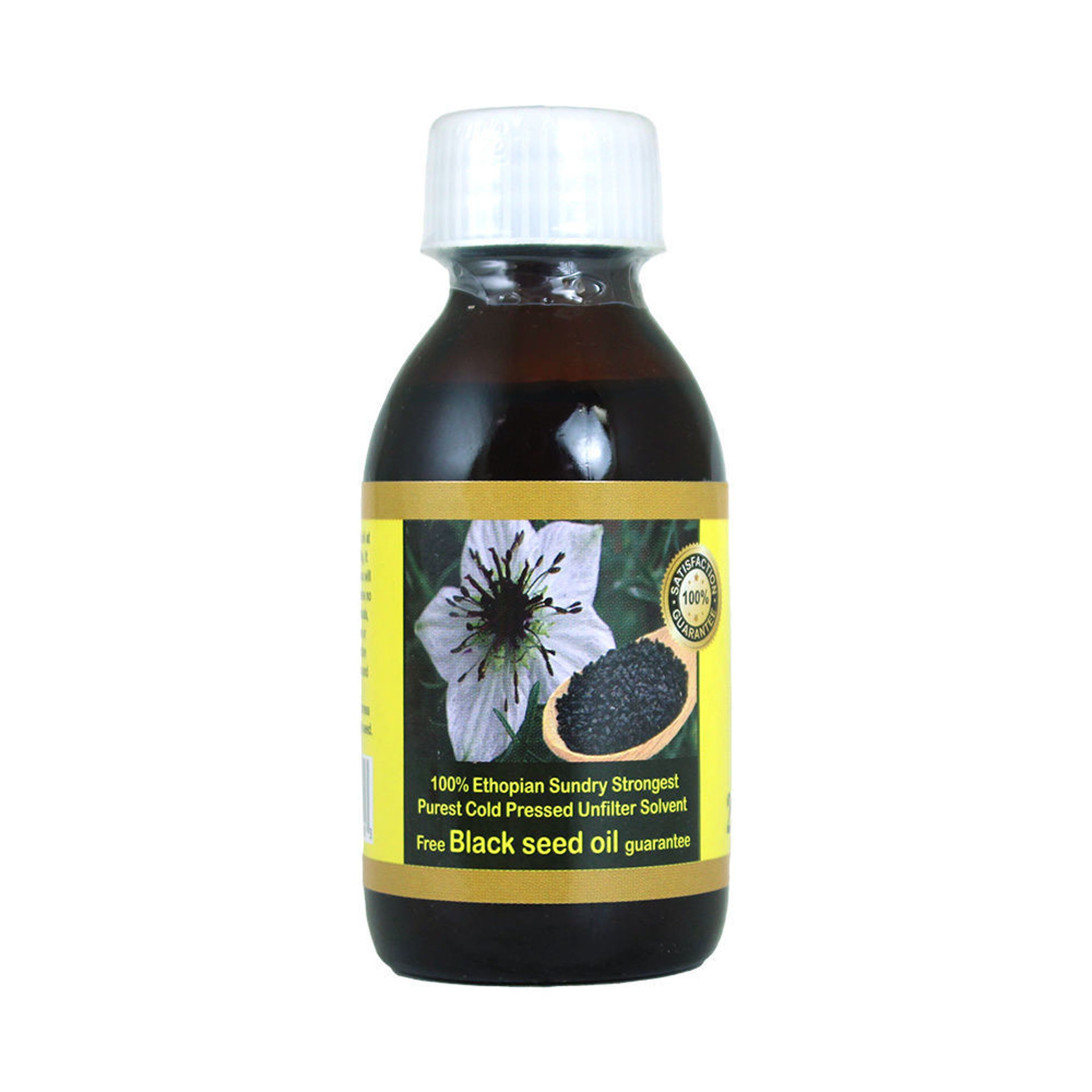 Picture of Pure Black Seed Oil - 2 oz.