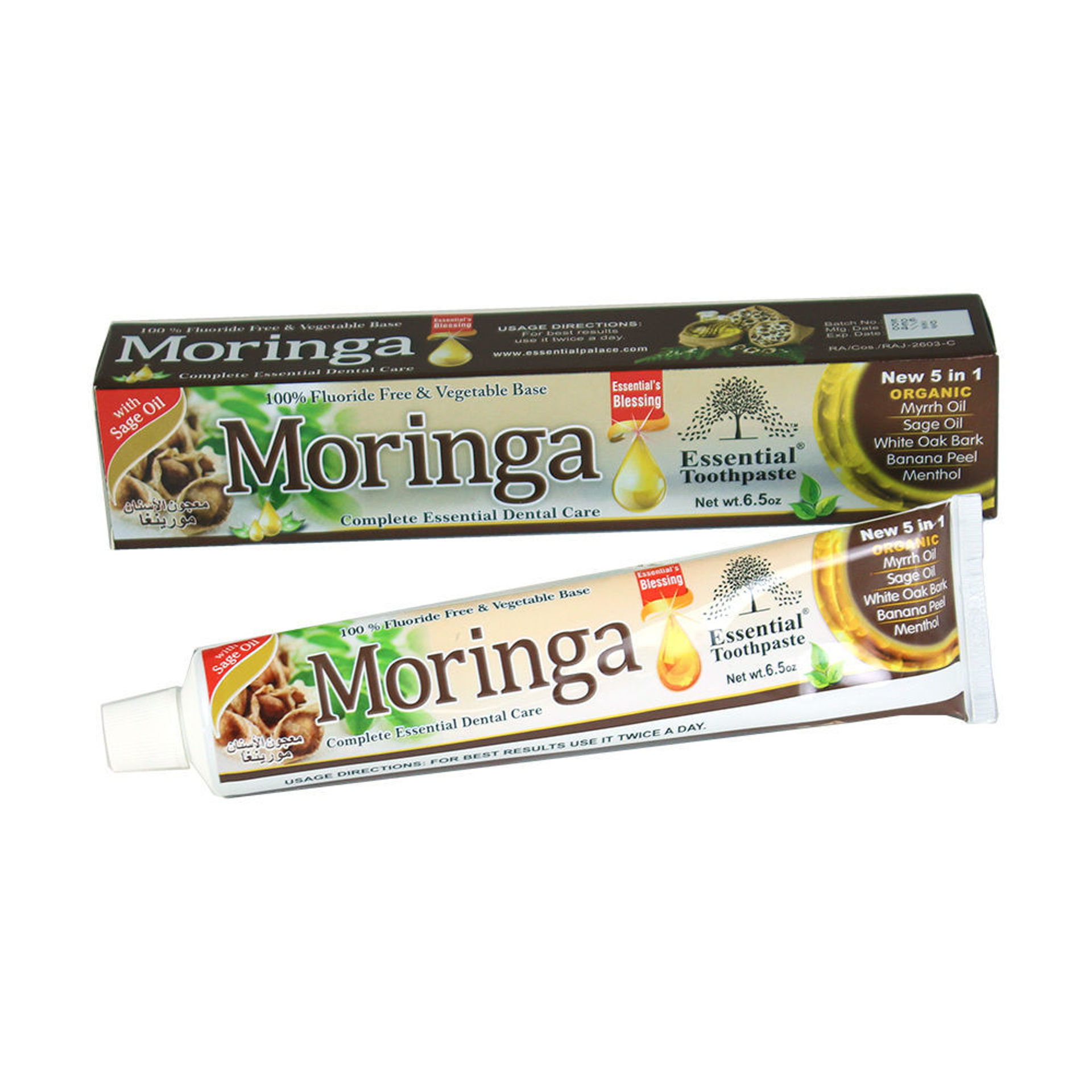Picture of Moringa Toothpaste