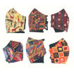 Picture of Set Of 6 ASSORTED African Print Masks