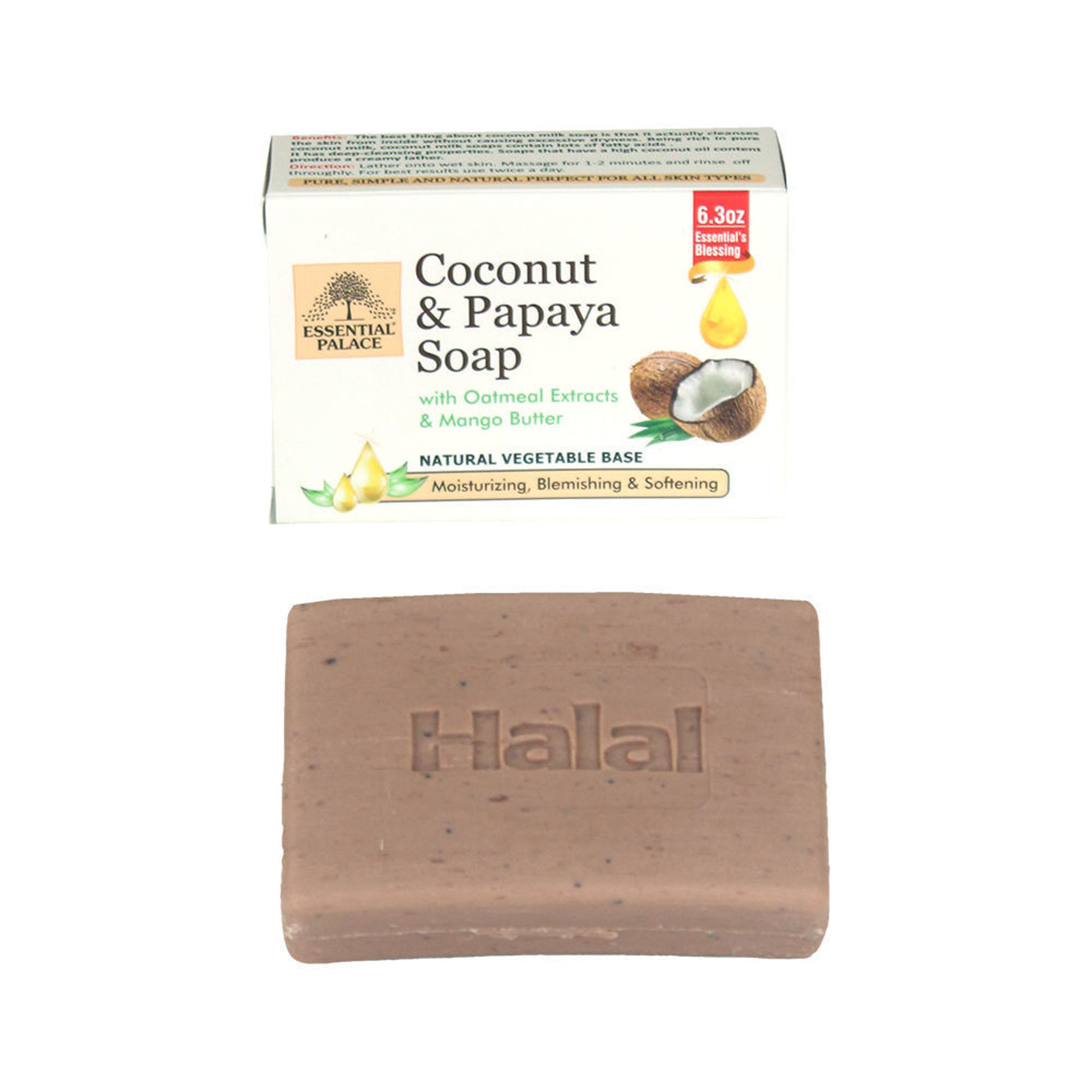 Picture of Coconut & Papaya Soap - 6.3 oz.