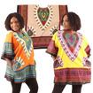 Picture of Set Of 3 Afrocentric Heart Dashikis