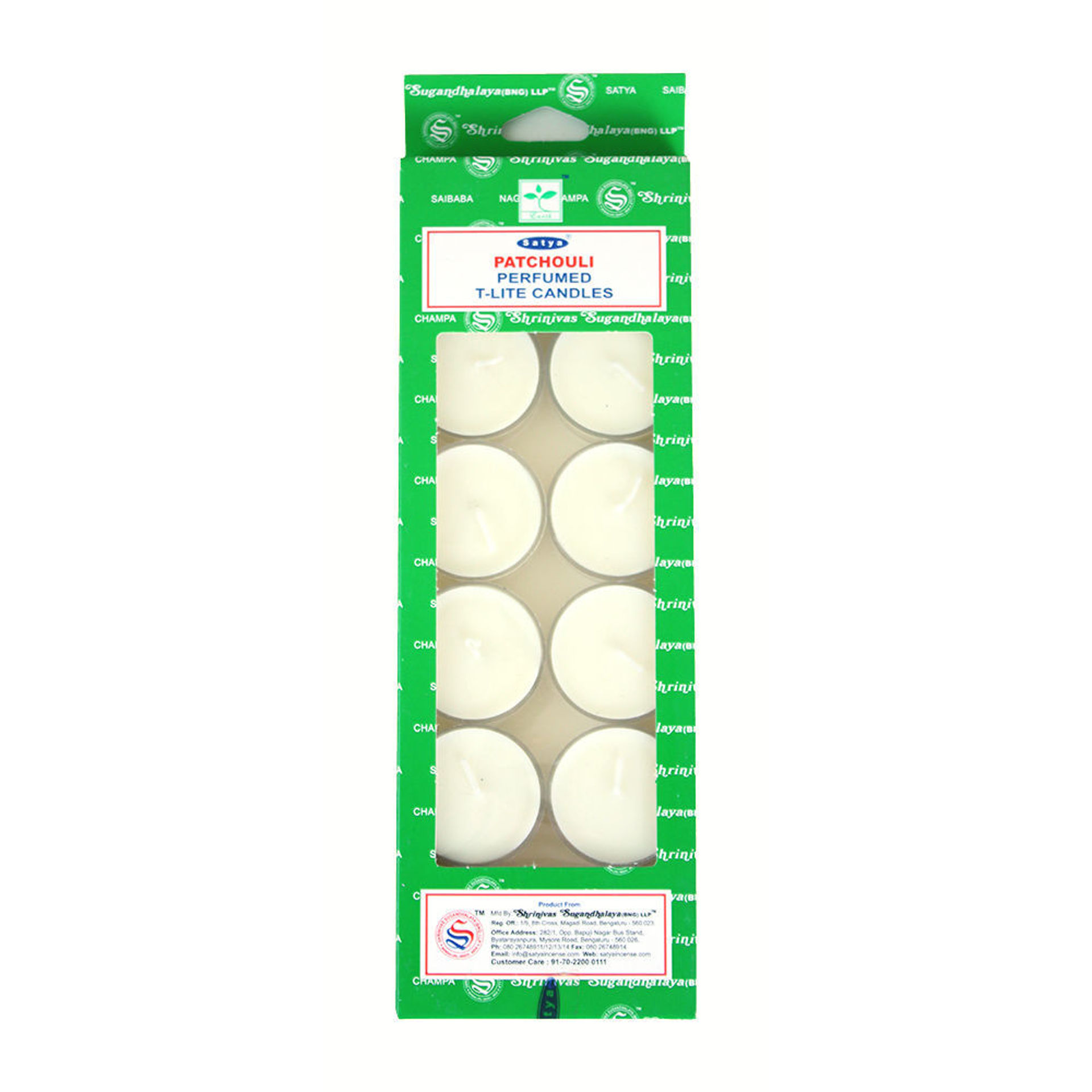 Picture of Patchouli Tea Light Candles: Set Of 12